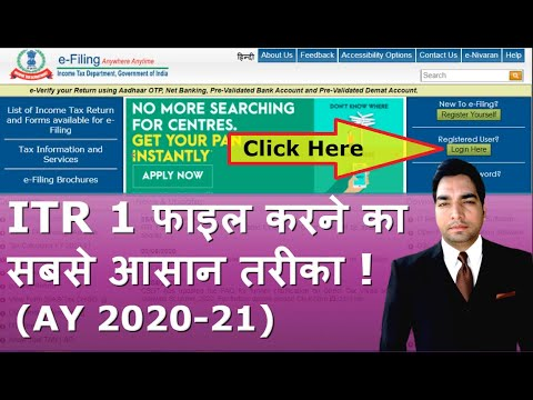 HOW TO FILE INCOME TAX RETURN A.Y 2020-21 FOR SALARIED PERSO