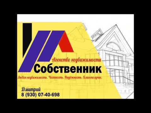 Купить 1к. квартиру в Туле за 1550000