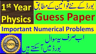 11th physics guess paper 2019