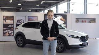 Vidéo: Mazda CX-30
