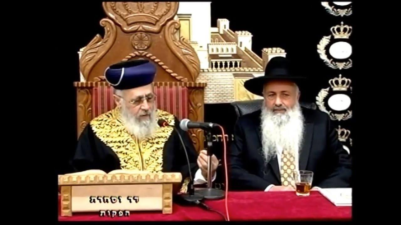 """פרשת אמור תשע""""ח - מרן הראש""""ל הרב יצחק יוסף שליט""""א"""