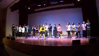 20180103 덕양중 제2회 1학년 연극제 우리들의 …