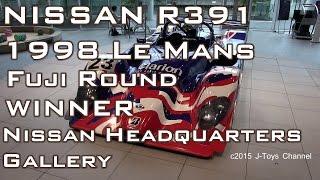 NISSAN R391 1999 Le Mans Fuji round Winningcar