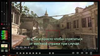 """""""Перемотка"""" трейлера Assassin's Creed IV (русские субтитры)"""