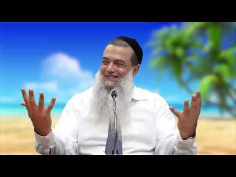 חוף לא צנוע - הרב יגאל כהן HD - קצר