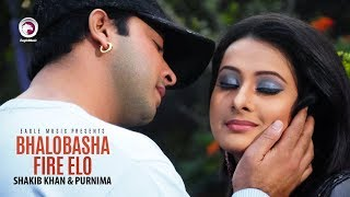 Video Bhalobasha Fire Elo | Bangla Movie Song | Shakib Khan | Purnima download MP3, 3GP, MP4, WEBM, AVI, FLV Mei 2018