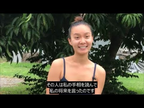 「Freedom in Christ ニューエイジ」の画像検索結果