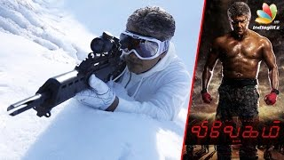 Ajith as a snipper is going viral | Vivegam's New Look Revealed by Director Siva