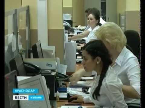 Краснодарцы пожаловались на работу МФЦ
