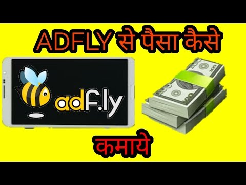How to make money from adfly in android hindi