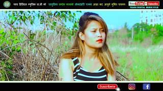 new nepali lok dohori song 2074 | 2017 by Nirmal kc Aasha pun | full nepali dohori video song