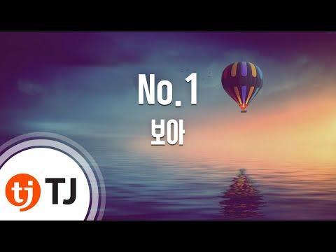 [TJ노래방] No.1 - 보아 (No.1 - BOA) / TJ Karaoke