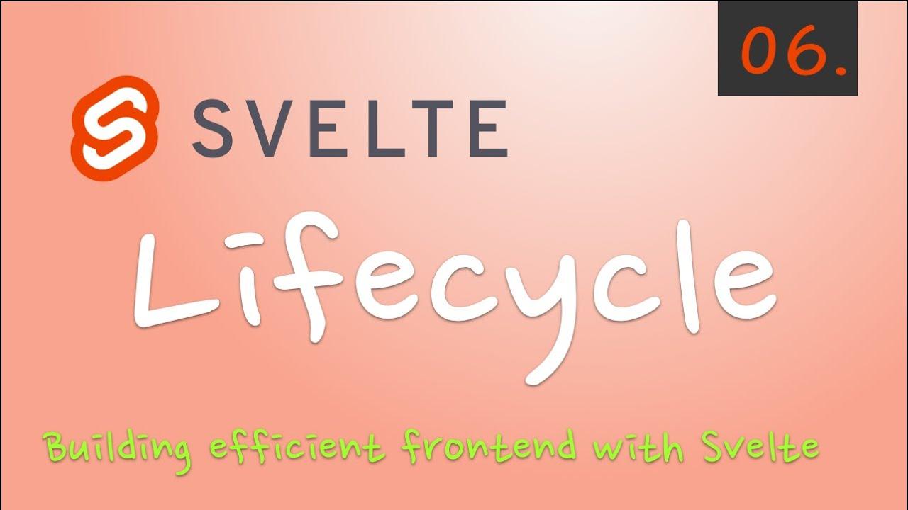 Svelte - 06.컴포넌트 Lifecycle