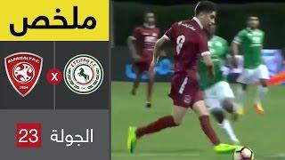 الدوري السعودي.. الاتفاق ينتزع تعالا مثيرا من الفيصلي