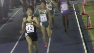 遠藤日向ラスト1周  世田谷記録会  男子5000m15組 (2016.4.2)