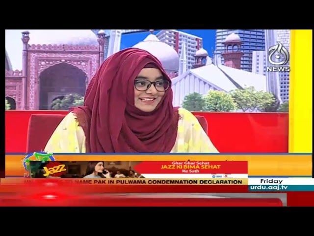 Aaj Pakistan With Sidra Iqbal | 22 February 2019 | Aaj News