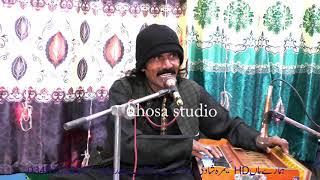 Saraiki song lyrics 2021 Singer Ghanzafar video 📷 by Khosa studio
