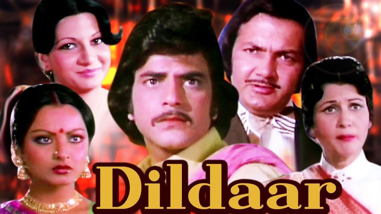 Download Dildaar Full Movie   Rekha Hindi Movie   Jeetendra   Superhit Hindi Movie