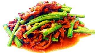 Китайская кухня.  Стручковая фасоль с говядиной
