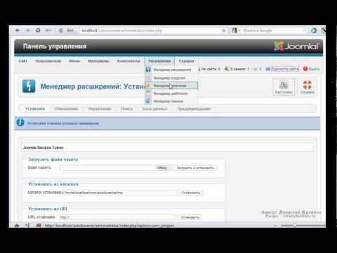 Защита админки Joomla 1.7-2.5