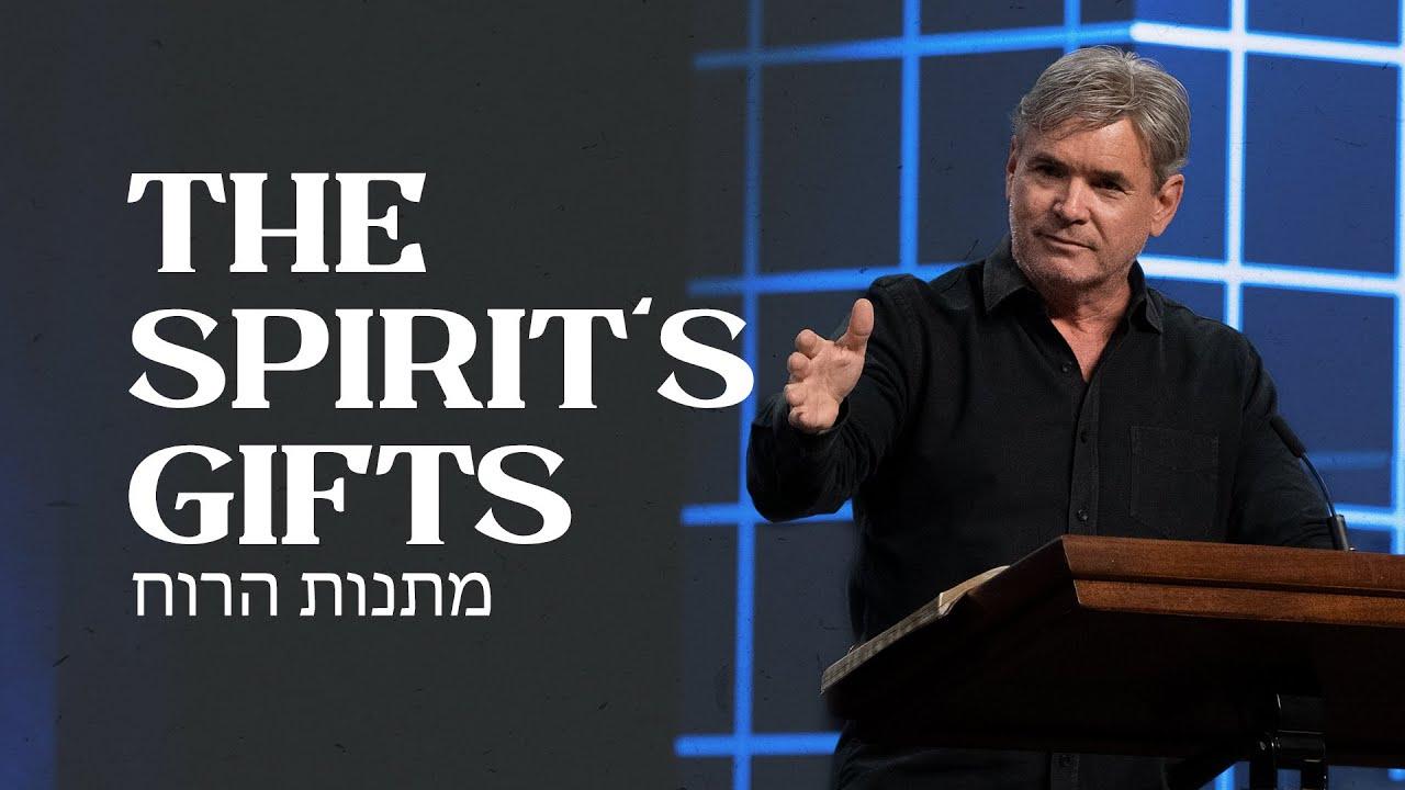 Download Having The Best - Part 6 (Hebrews 2:1-4)