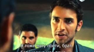 Карадай 149 серия (198). Русские субтитры
