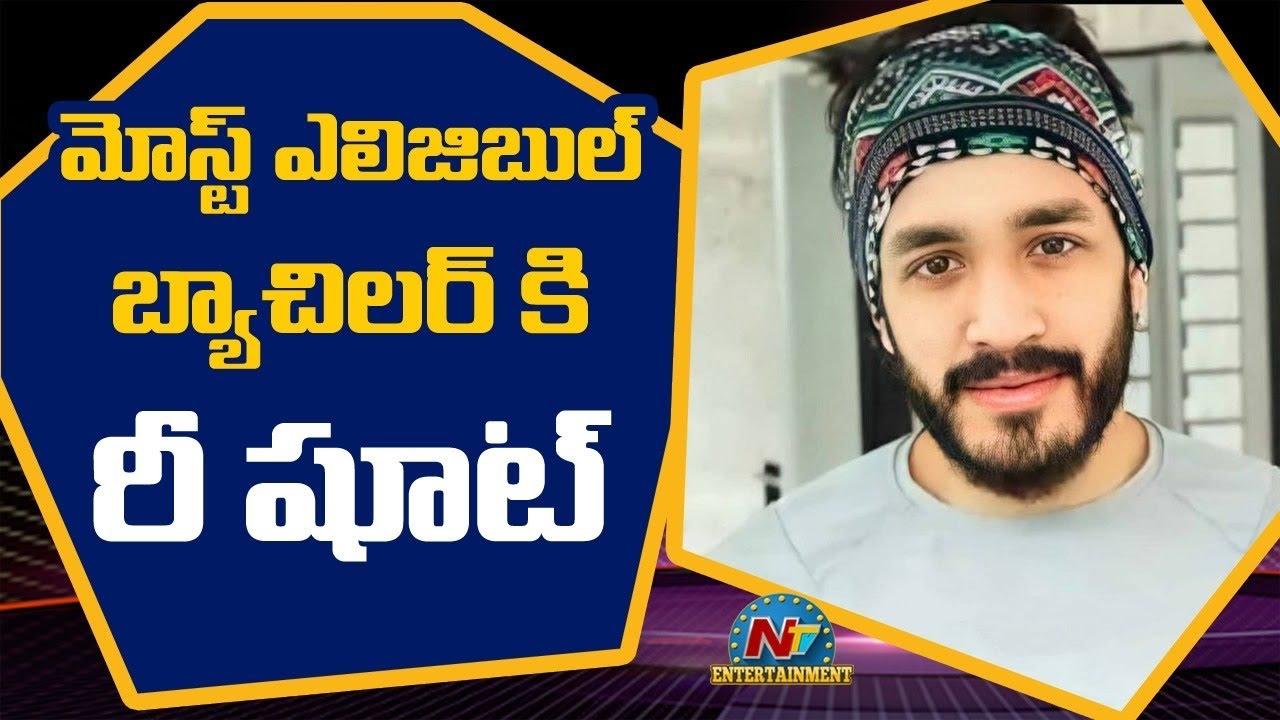 Download Nagarjuna Asks Akhil's Most Eligible Bachelor Scenes To Be Reshot? | NTV Entertainment