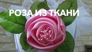 видео Розы из ткани