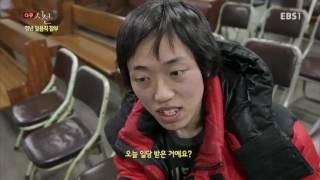 다큐 시선 - [청년 일용직 잡부]_#001