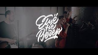 �������� ���� Кавер-группа «Ещё не вечер» — Промо 2019 ������