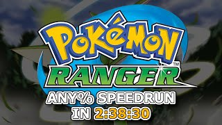 Pokemon Ranger Any% Speedrun - 2:38:30 (Current World Record)