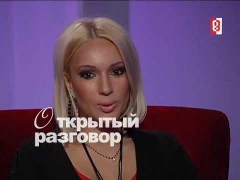 """""""Открытый разговор"""" с Лерой Кудрявцевой. Часть 1"""