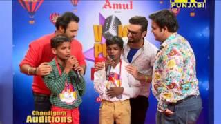 Voice Of Punjab Chhota Champ | Episode 5 | Chandigarh Auditions 2014
