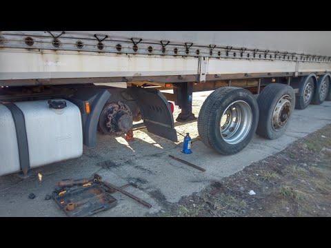 Зачем дальнобойщикам мясорубка? Или как поменять колесо в дороге, когда день не задался.