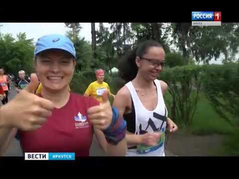 Почти три тысячи спортсменов из 10 стран вышли на старт Иркутского марафона