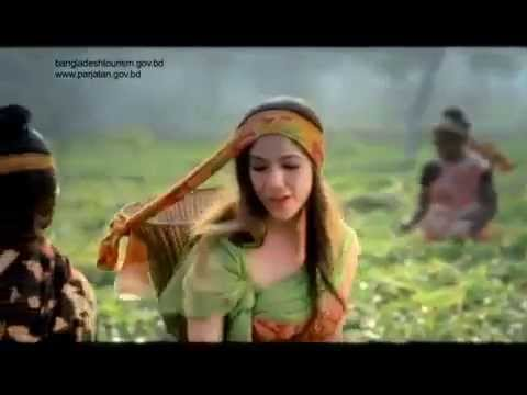 Beautiful Bangladesh - Land Of Stories - Discovery Bangladesh