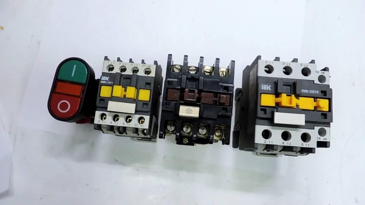 Схема магнитного пускателя пмл фото 526