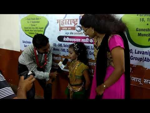 Maharashtra media nach Maharashtra nach Pune sheya hardas