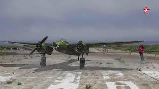 Посадить самолет на Матуа: впервые за 17 лет на острове приземлился Ан 26