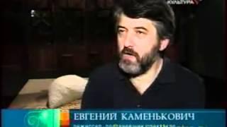 Мастерская Петра Фоменко - Дом где разбиваются сердца