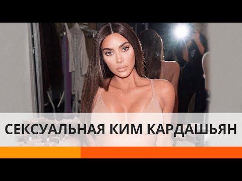 В розовом бикини: Ким Кардашьян позировала в гардеробе
