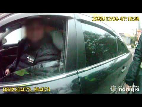 Поліція Миколаївщини: У Миколаєві слідчі затримали таксиста, який чинив опір патрульному, заподіявши тілесні ушкодження