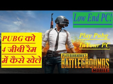 how to download and play pubg mobile on pc memu app player