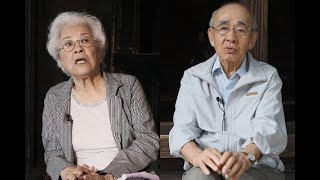 杉並区平和都市宣言30周年 戦争体験者・被爆体験者の証言記録映像 thumbnail