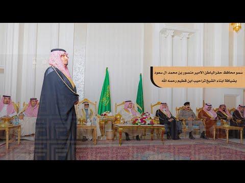الامير منصور بن محمد الاسمر