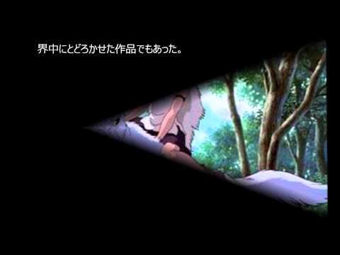 『もののけ姫』平均視聴率21.9% 最高は25.6%!!!
