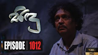 Sidu | Episode 1012 26th June 2020 Thumbnail