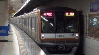 東京メトロ10000系東横線先行営業車 ~みなとみらい線にて~