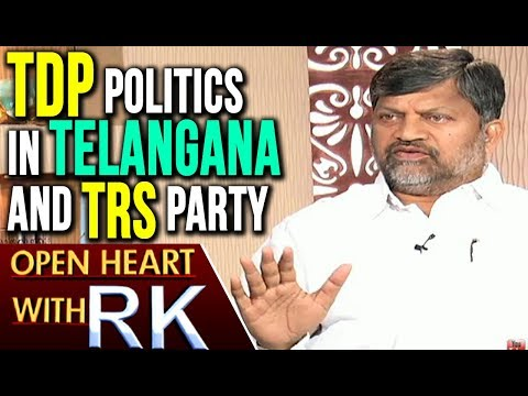 Download Youtube: L Ramana About TDP Politics In Telangana And TRS Party | Open Heart With RK | ABN Telugu