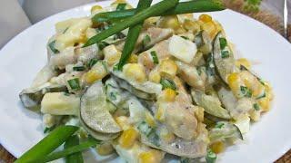Куриный салат с огурцами